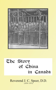 Story of China in Canada Cover